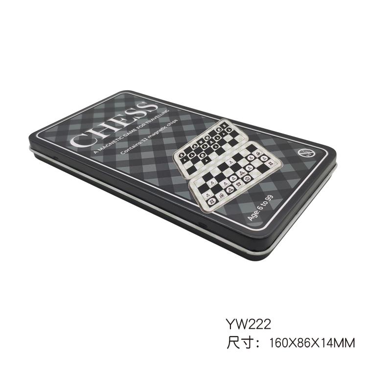 棋牌两片长方盒